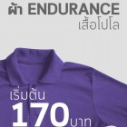 endurance_profile_pic