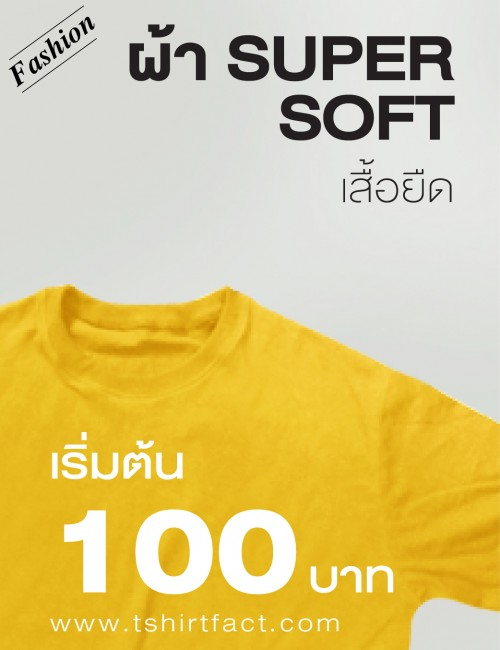 product cover-01