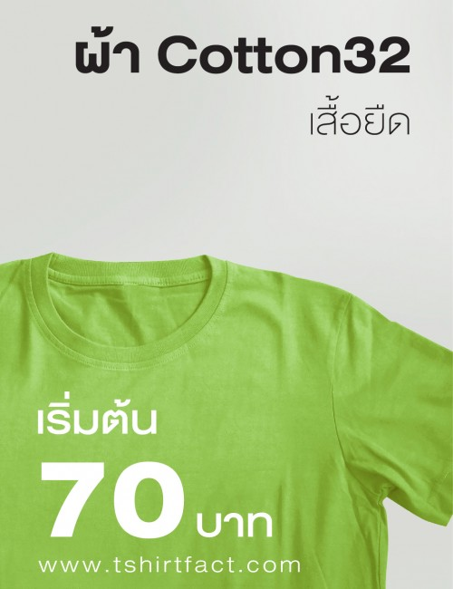 product cover-05