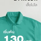 product-cover-064