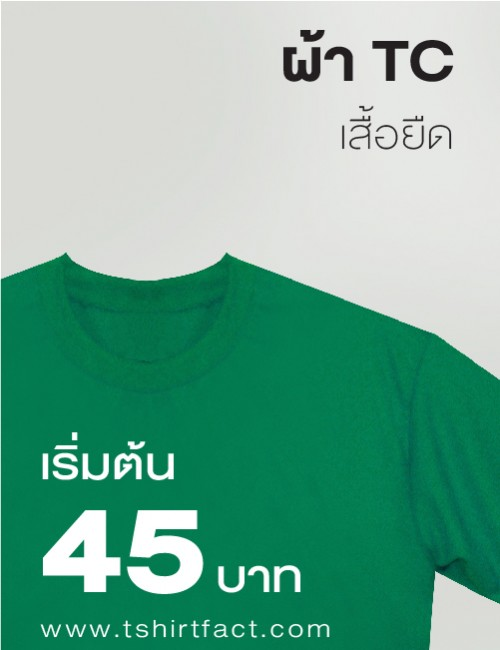 product cover-07