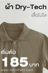 product cover-08