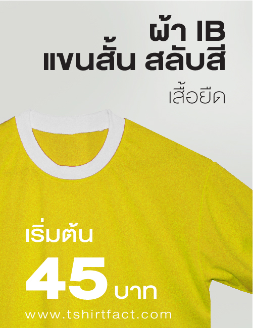 product cover-22