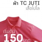 tc-juti_profile_pic
