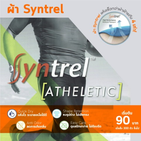 TSF-Syntrel-sport
