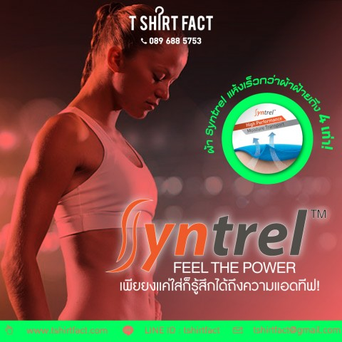 TSF-FB-syntrel-01